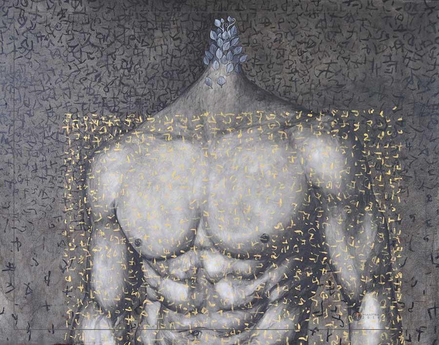 Behind the man mind by Mantra Ardhana
